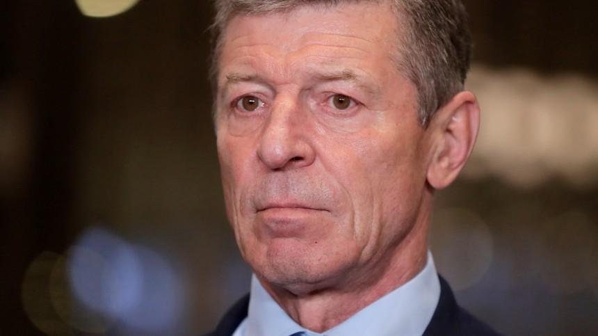 Песков: Дмитрий Козак будет заниматься «украинскими делами»