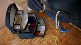 Воры унесли издома сотрудницы «Транснефти» украшения почти надва миллиона