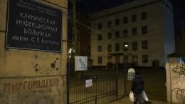 «Асоциальное поведение»: вбольнице Боткина прокомментировали побег девушки изкарантина