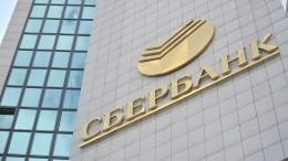 Правительство РФвыкупит долю ЦБвСбербанке порыночной стоимости