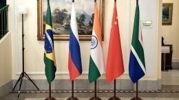 Все поплану: Коронавирус неотменит саммит БРИКС вСанкт-Петербурге