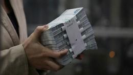 Кампания ФНС пообелению доходов граждан принесла вбюджет 21,2 миллиарда рублей