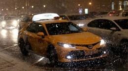 Насильникам иубийцам запретят водить такси вРоссии