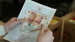 Долги граждан РФпоалиментам выросли дорекордной суммы