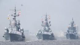 Пентагон обнародовал данные обусилении активности ВМФ России