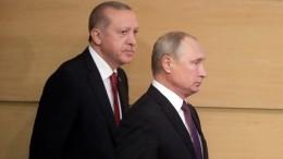 Путин иЭрдоган обсудили обстановку вИдлибе