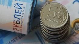 Житель Симферополя «прогулял» 38 миллионов рублей, которые взял наразвитие бизнеса