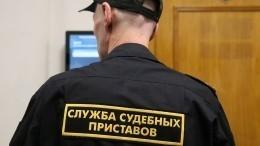 Приставов Чертановского суда заподозрили вхалатности после суицида экс-главы УФСИН