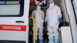 ВРоссии вылечились оба инфицированных коронавирусом пациента