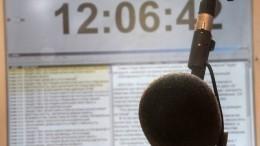 «Радио Свобода» попало всписок СМИ-иноагентов