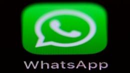 Два миллиарда пользователей: WhatsApp поставил новый рекорд