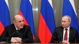 Путин заявил онеобходимости более устойчивого экономического роста