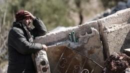 Подросток погиб входе конфликта военных США смирными жителями вСирии