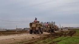 Российские военные предотвратили конфликт между солдатами США ижителями Сирии