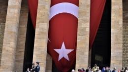 Посольство РФпредложило туркам определиться вотношениях сСША