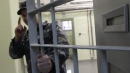 Задержанные устроили бунт вкамере московского изолятора