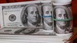 Банк уведомил москвича одолге в50 тысяч долларов, которых ему недавал