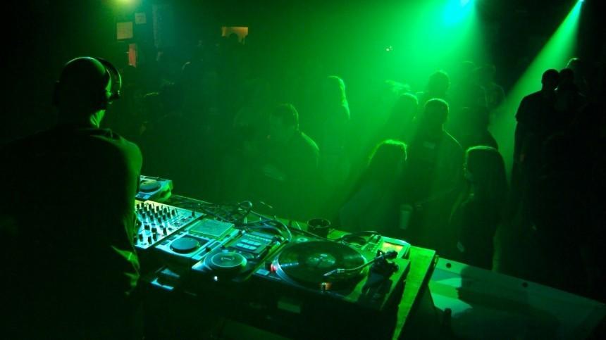Клуб москвы для подростков ночные клубы в академическом районе