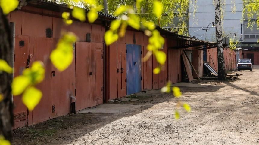 «Гаражная амнистия» вРоссии может пройти уже в2021 году