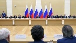Навстрече срабочей группой Путин одобрил ряд предложений поправкам вКонституцию