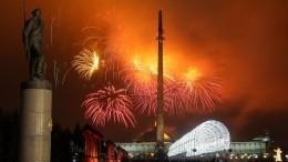 Салют вчесть 75-летия освобождения Будапешта прогремел вМоскве