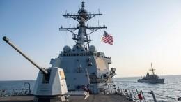Корабль ВМС США захватил вАравийском море судно сиранскими ракетами