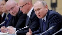 Путин распорядился начать подготовку кголосованию попоправкам вКонституцию