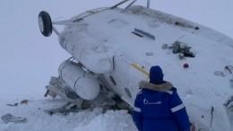 Список пассажиров вертолета Ми-8, потерпевшего крушение наЯмале