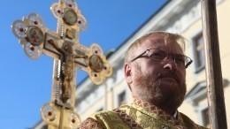 Виталий Милонов раскритиковал клип Киркорова: «Пусть католики полбу ему дадут!»