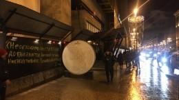 Неизвестные написали цитату Гитлера назаборе возле метро вцентре Москвы