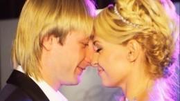 Рудковская показала, как Плющенко поздравил еес«днем какого-то Валентина»