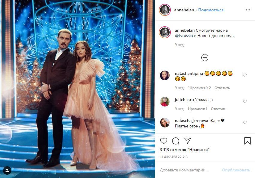 Как выглядят ичем занимаются родные братья исестры российских звезд