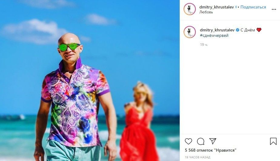 Хрусталев выложил фото ссупругой ипоздравил ее«сднем червей»
