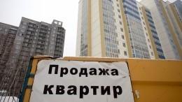 Кабмин разрабатывает план поснижению ипотечных ставок