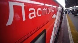 Машинист скончался вскоростном поезде «Ласточка»