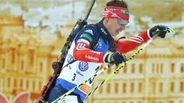 Губерниев отреагировал налишение биатлониста Устюгова золота Олимпиады вСочи