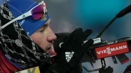 Биатлонист Логинов взял «золото» начемпионате мира вАнтхольце