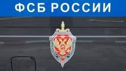 ФСБ обнародовала видео допроса задержанного вАзовском море украинского рыбака