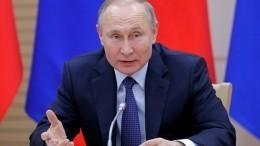 Путин обозначил основные цели развития экономики России