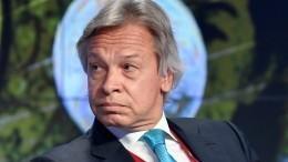 Пушков прокомментировал высказывание Макрона обантироссийских санкциях
