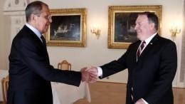 ВГосдепе отказались раскрывать подробности встречи Помпео иЛаврова вМюнхене