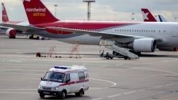 Наборту Boeing 777 Уфа— Пхукет сработал датчик неисправности одной изсистем