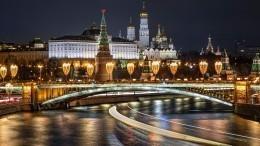 Названы лучшие российские регионы покачеству жизни