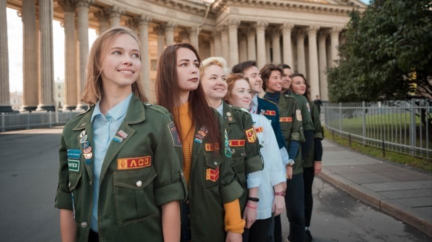 Молодая гвардия: Для чего идут встуденческие отряды?