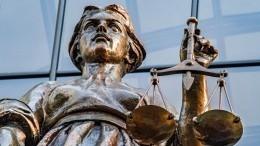 Судья Конституционного суда призвал несчитать Россию правопреемницей СССР