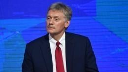 ВКремле оценили слова судьи КСоправопреемстве СССР