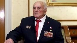 Легендарного разведчика Алексея Ботяна похоронили вМоскве