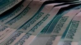 «Серая» зарплата помешает жителям России брать кредиты вбанках