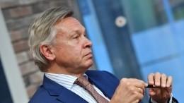 Пушков прокомментировал заявление главы украинского МИД о«войне» России иБелоруссии