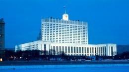 Законопроект опереносе выходного дня на31декабря неподдержали вправительстве